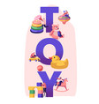 childhood activity concept tiny characters vector image