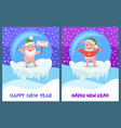 happy new year pig in glass ball winter toy set vector image vector image