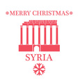 Merry Christmas Year Syria vector image vector image