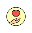share love icon give and receive hand with love vector image