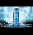 cooling men s body wash gel with splashing water vector image vector image