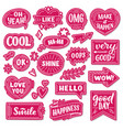 paper icon and signs words and exclamations vector image vector image