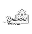 ramadhan kareem handlettering logo vector image vector image