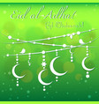 card for greetings with eid al-adha vector image