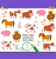 Find two identical farm animals educational game