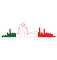 isolated cityscape of mexico city vector image vector image