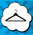 hanger sign black icon in vector image vector image