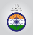 15th august india independence day celebration