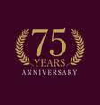 75 anniversary royal logo vector image vector image