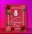 happy womens day background vector image vector image