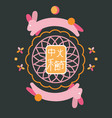 mid autumn festival flat poster vector image vector image