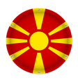 round metallic flag of macedonia with screws vector image vector image