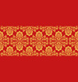 russian khokhloma style repeat pattern vector image vector image