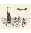 Sketch of Riyadh skyline drawn vector image vector image