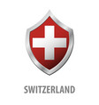 switzerland flag on metal shiny shield vector image