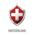 switzerland flag on metal shiny shield vector image