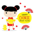 chinese sister cute cartoon vector image vector image