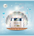 cosmetic cream with pearls and shell vector image vector image