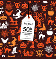 halloween background with white sale tag vector image vector image