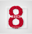 international women day march 8 greeting postcard vector image