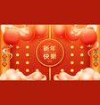 red lanterns gates on 2020 new year celebration vector image vector image
