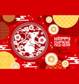 chinese new year zodiac rat and papercut flowers vector image vector image