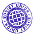 grunge textured soviet union stamp seal vector image vector image