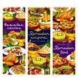 ramadan food iftar islam cuisine menu meal banners vector image vector image
