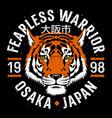 Tiger 017