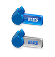 blue glossy three dimensional water buttons vector image vector image