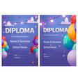 diploma for kids with colorful balloons vector image