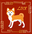 happy chinese new year 2018 greeting card with a vector image vector image