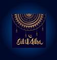 golden mandala eid ul adha social media post vector image vector image