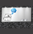 illuminated advertising billboard dog food advert vector image vector image