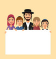 jewish family isolated vector image