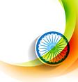 stylish indian flag background vector image vector image