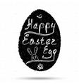 Doodles easter egg background vector image