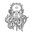 cthulhu myth creature engraving vector image vector image