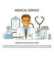 medical service website vector image vector image
