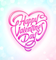Valentines Day decorative ornate greeting vector image vector image