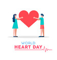 world heart day for love and health vector image