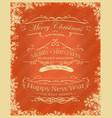 merry christmas retro background vector image