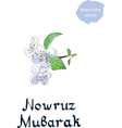 nowruz mubarak vector image vector image
