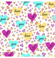 seamless pattern of small and large volume hearts vector image