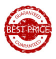 best price guaranteed rubber stamp vector image