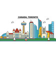 canada toronto city skyline architecture vector image vector image