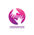 cooperation concept logo design human hands vector image vector image