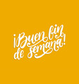 buen fin de semana translated from spanish good vector image vector image