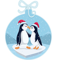 CCute Christmas Penguins Kissing Cartoon vector image vector image