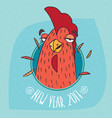 drunken rooster has covered eyes in round frame vector image vector image